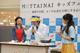 ECO楽レシピ ~子供の成長に役立つ料理教室~