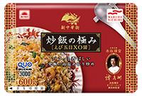 オリジナルQUOカード3,000円分
