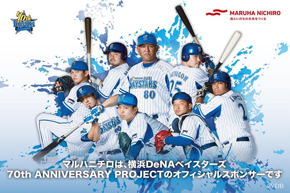 ニュース 横浜 ベイスターズ 父は横浜ベイスターズでプレーした「523億円男」マホームズ。高校野球時代のサインボールのお値段は?(三尾圭)