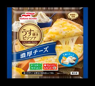 うす焼きピッツァ濃厚チーズ