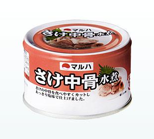 さけ中骨水煮|缶詰|商品情報|マルハニチロ株式会社