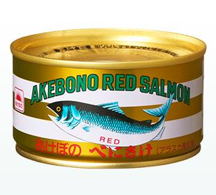 紅鮭水煮|缶詰|商品情報|マルハニチロ株式会社