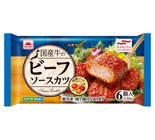 冷凍食品|商品情報|マルハニチ...