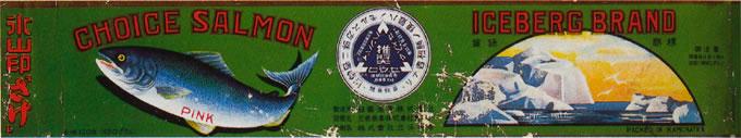 ... 10 年頃 北海 道立 文書 館 所蔵